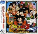 Dragon Ball Z - Hit Song Collection 4; Character's Special