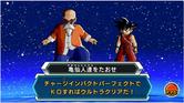 Kid Goku Roshi Heroes gameplay