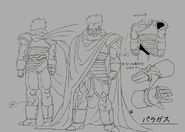Sketch DBZ11 Paragas