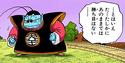 KingKaiRedOutfit(Manga)