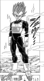 Vegeta (Super Saiyan God - Film)