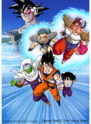 DBZ Movie03