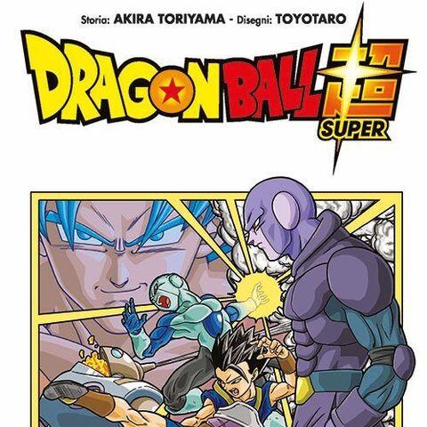 Copertina del Volume di Dragon Ball Super dove è stato pubblicato in Italia questo capitolo speciale.