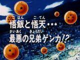 Episodio 26 (Dragon Ball GT)