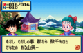 Dragon Ball WonderSwanColor 003
