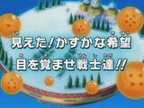 Episodio 25 (Dragon Ball Z Kai: The Final Chapters)