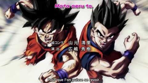 Ending n°9 - Dragon Ball Super VOSTFR