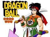 Dragon Ball chapitre 007
