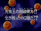 La sfera dall'enorme potere Title-Card JP
