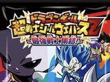 Dragon Ball Super Warriors Sticker Wafers Z