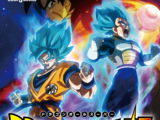 Dragon Ball Super: Broly (novela ligera)