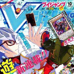 Copertina del V Jump dove è stato pubblicato in Giappone il terzo capitolo di Dragon Ball Super.