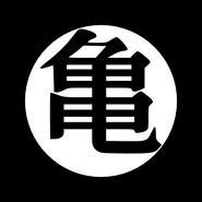 Kanji Muten Roshi