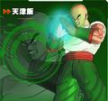 Tien Shinhan XV2 Character Scan