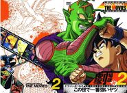 DragonBallThemovies single Volumen 02 (tapa delantera)