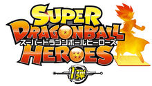 Super DB HEROES