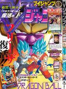 Vegeta y Goku Super Saiyajin Dios Super Saiyajin
