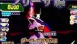 Cuchillada Sucia en Dragon Ball Heroes