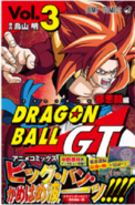 Dragon Ball GT Volume 3