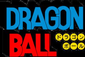 Logo dragon ball anime original 01 by vicdbz-d4nkb5u