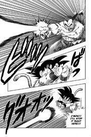 Mercenary Tao fires a Dondon Ray at Goku