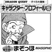 Masopho (Dragon Quest)