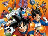 Dragon Ball Super: Original Soundtrack