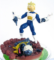 Bandai Imagination Series 3 Android 19 Vegeta