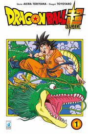 Cover Dragon Ball Super 1