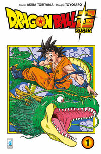 Cover Dragon Ball Super 1
