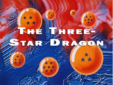 The Three-Star Dragon