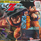Dragon-Ball-Z-Battle-of-Z-02