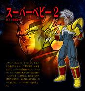 Super Baby Vegeta 2 - Budokai Tenkaichi 3