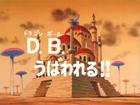 DB ep 10