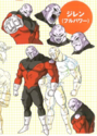 Full Power Jiren art