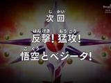 Episodio 10 (Super Dragon Ball Heroes: Misión del universo)
