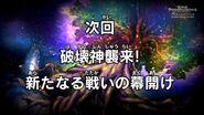 Super Dragon Ball Heroes MBB Episodio 1 JP