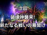 Episodio 1 (Super Dragon Ball Heroes: Misión del Big Bang)