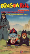The Seventh Dragon Ball