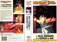 VHS DRAGON BALL LAS PELICULAS MANGA FILMS 2