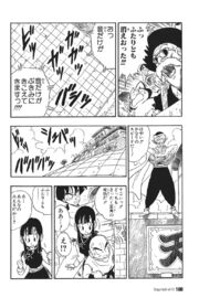 DBChapter177-1