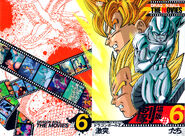 DragonBallThemovies single Volumen 06 (tapa delantera)