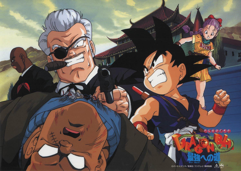 List Of Dragon Ball Films Dragon Ball Wiki Fandom