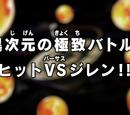 Batalha suprema e surreal! Hit vs. Jiren!