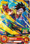 Gohanks Xeno Saikyo Jump