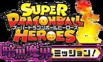 SDBH Ankokumakai Mission! logo