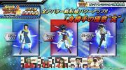 SDBH BM5 (Big Bang Mission 5) Male Saiyan Avatars Saiyan Elite Erito (Ultra Instinct Sign), Saiyan Hero Beat (Ultra Instinct Sign), & Saiyan Berserker Basaku (Ultra Instinct Sign)