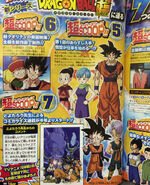 Dragon ball super MP 01