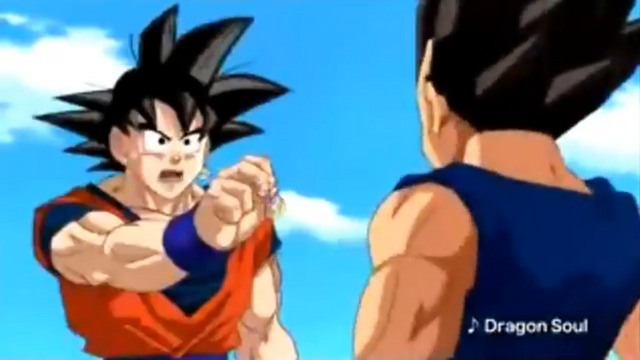 File:DBHTrailer5-4.png
