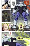 DBS Manga Chapter 38 page 10